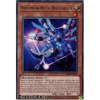 GEIM-EN025 Drytron Beta Rastaban Rare 1st Edition NM