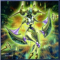 Yugioh FLOD-EN070 Altergeist Emulatelf Common 1st Edition