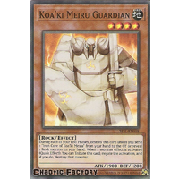 SESL-EN048 Koa'ki Meiru Guardian Super Rare 1st Edition NM